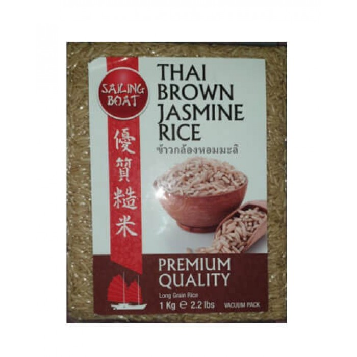Thai Brown Jasmine Rice 1kg. (Sailing Boat)