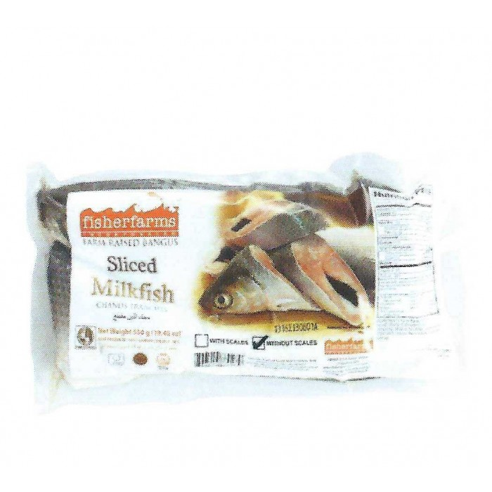 Bangus - Sinigang Cut (550g - 600g) (Fisher Farms)