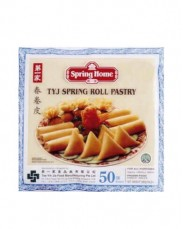 """Lumpia Wrapper Spring Roll (Small-Aprox. 5"""") 50 Sheets"""